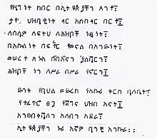 Arabic to amharic dictionary pdf