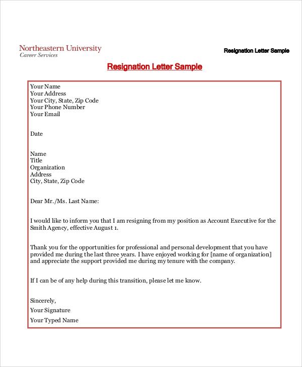 Reason in the balance pdf