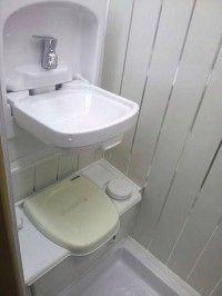 instructables diy folding sink