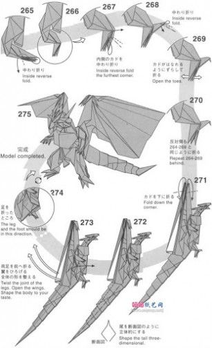origami divine dragon instructions