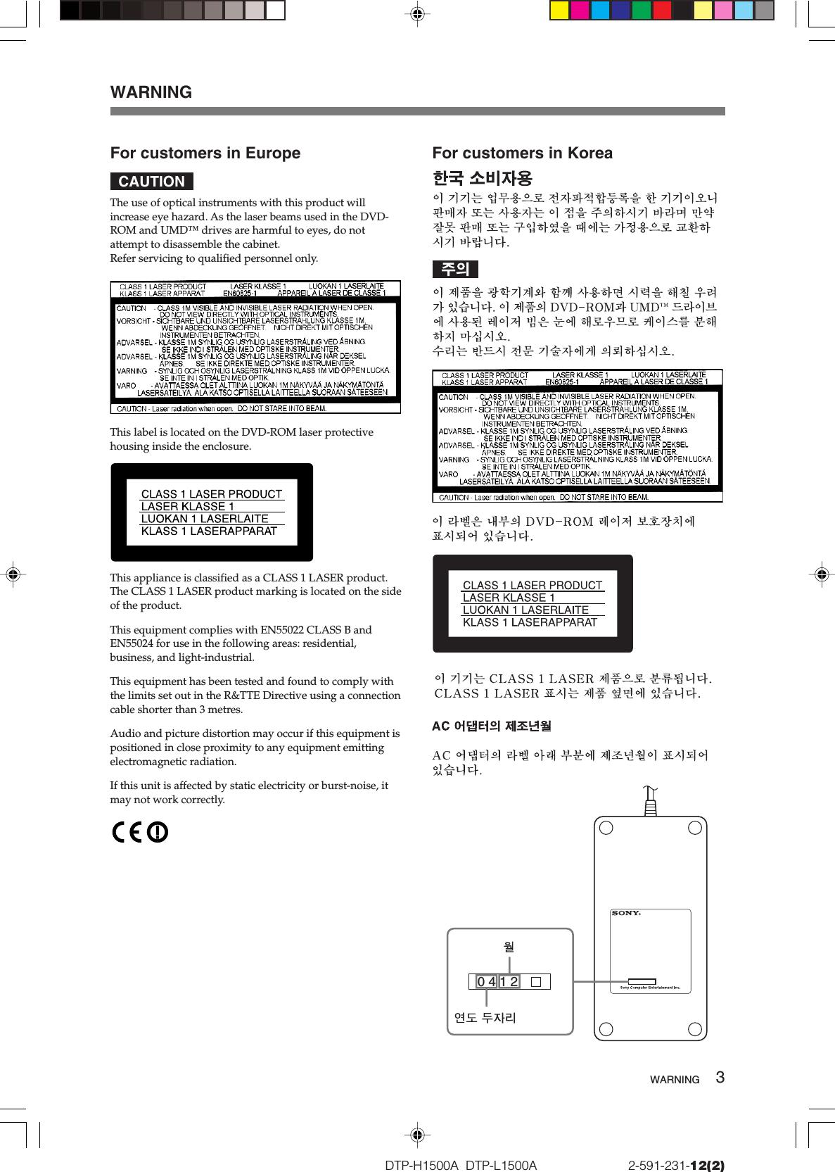 psp e1004 user manual pdf