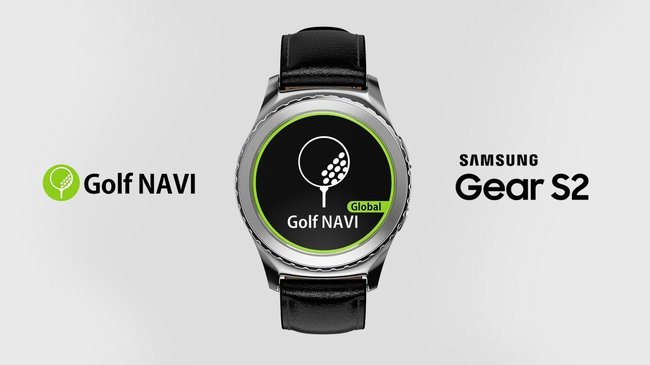 Golf navi gear s3 manual