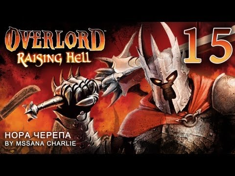 Overlord raising hell trophy guide
