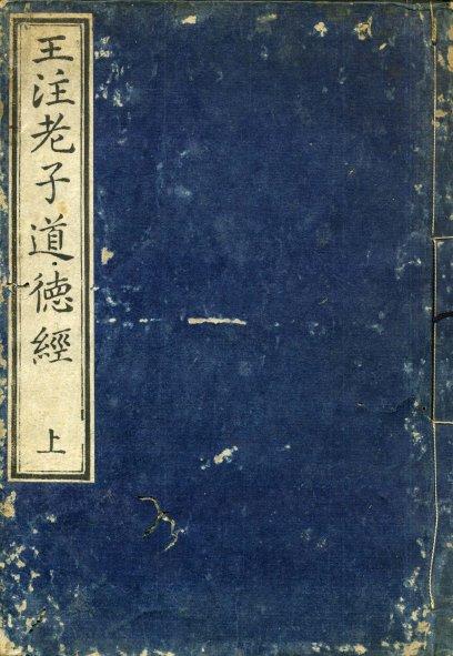 The taoist i ching pdf